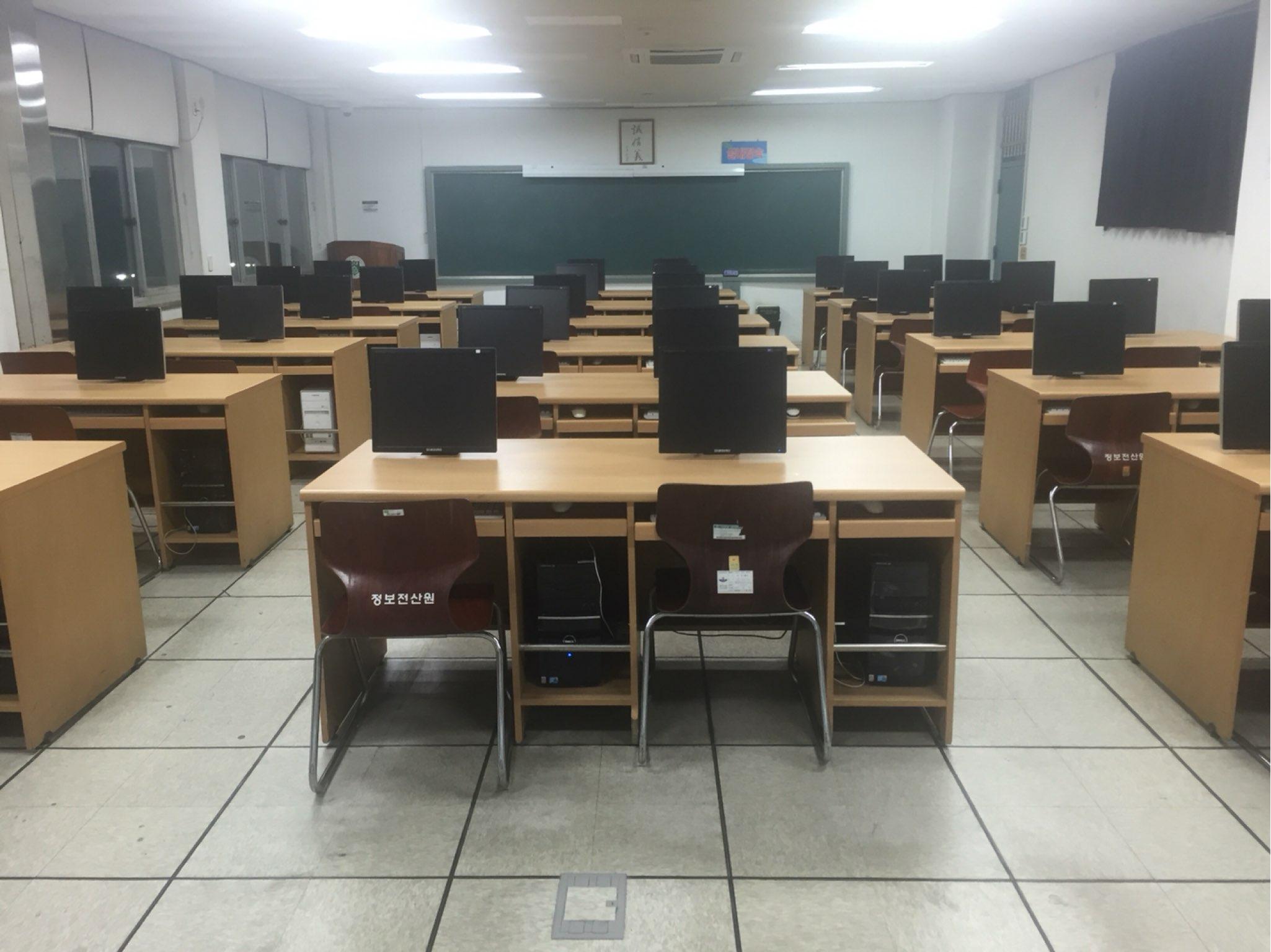 4전산실습실 사진