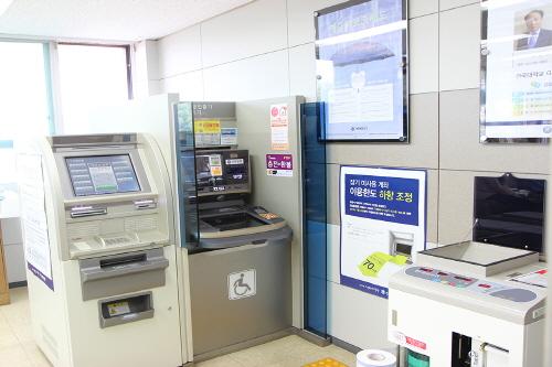 신한은행 사진2