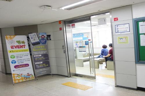 신한은행 사진3
