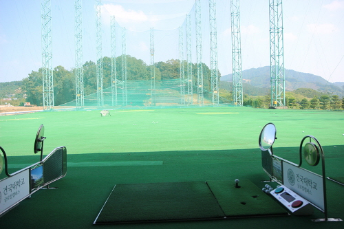 골프연습장 사진3