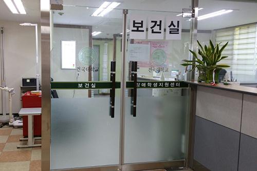 보건실 사진1