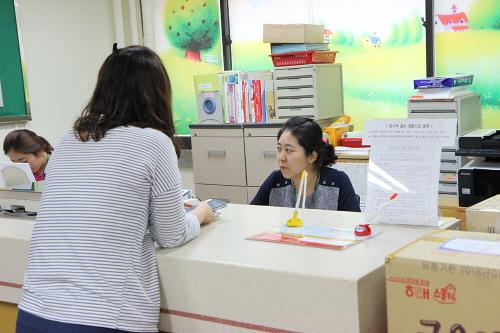 우체국 사진1