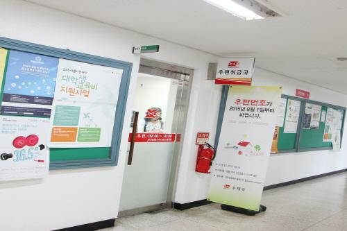 우체국 사진2