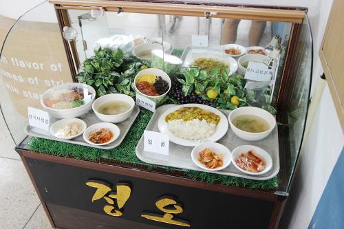 도서관식당 사진1