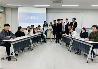 영미어문학과 학생활동 사진3